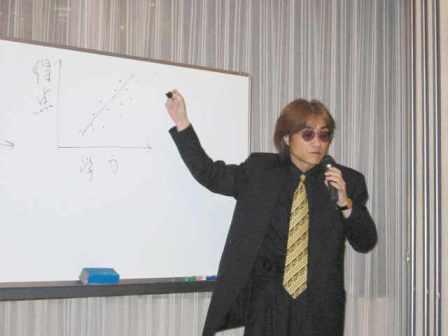 講師.jpg